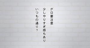 h_yukina107