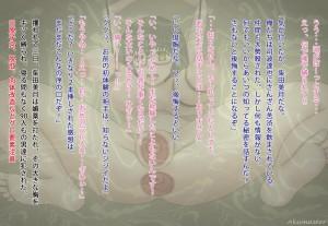 mizuki05