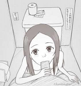 takagi_f1