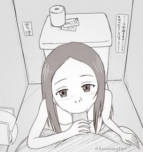 takagi_f2