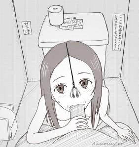 takagi_f4