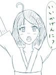 tsukihi0318_03